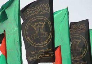 نگاهی به شروط جنبش جهاد اسلامی برای مشارکت در انتخابات فلسطین