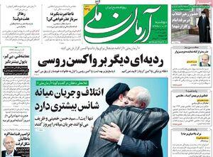 روحانی کاندیدای اجارهای بود که گُل های زیادی خورد/ آخوندی بعد از سینما، کارشناس مسائل افغانستان شد!