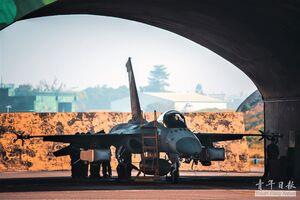 پیام موشکی ارتش تایوان به چین+عکس