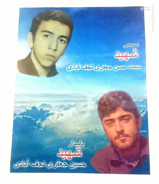 محمدحسن: مرا مثل برادرم با لباس خونی به خاک بسپارید