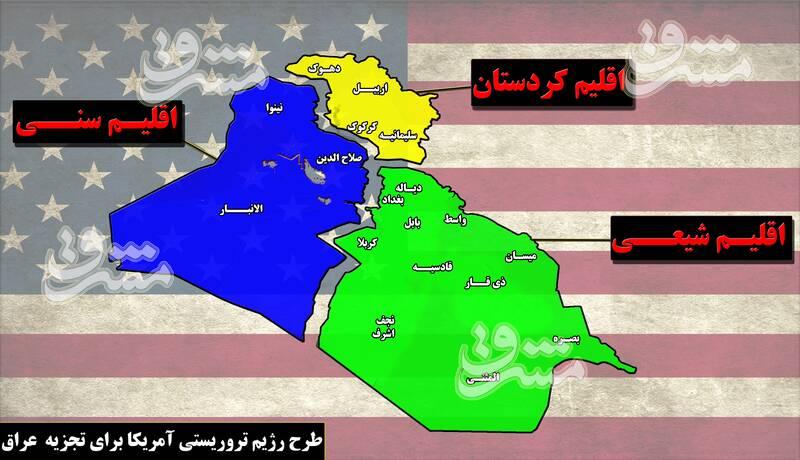 تنفس به داعش در الانبار با پشتیبانی ویژه آمریکاییها/ جزئیات سناریوی واشنگتن برای حذف بسیج مردمی و تجزیه عراق + نقشه میدانی و عکس