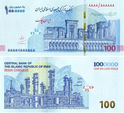 رونمایی از ایران چک جدید ۱۰۰ هزار تومانی+عکس