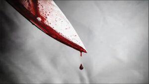 قتل پدر با ۴۰ ضربه خنجر!
