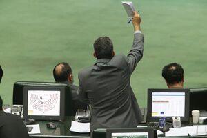 دولت لایحه اصلاحیه بودجه را با توجه به مصوبات تلفیق ارائه کند