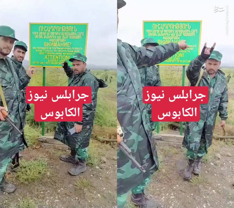 ناگفتههای جنگ قرهباغ از زبان یکی از تروریستهای مزدور ترکیه / همین که به مرز ایران رسیدیم، نظامیان ایرانی به ما حملهور شدند / ترکیه به ما قول ۲۵۰۰ دلار دستمزد داده بود اما به وعده خود عمل نکرد +تصاویر