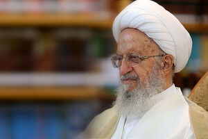 فیلم/ انتقاد آیتالله مکارم شیرازی از فشارهای دولت به خبر ۲۰:۳۰