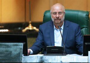 """توضیحات """"قالیباف"""" درباره رای گیری کلیات بودجه سال ۱۴۰۰"""