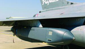مصر موشک کروز فرانسوی را نمایش داد+عکس