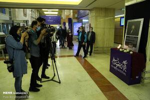 عکس/ چهارمین روز سی و نهمین جشنواره فیلم فجر