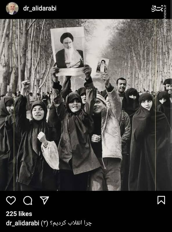 آیا وضع کنونی کشور با آرمانهای انقلاب ۵۷ همخوانی دارد؟