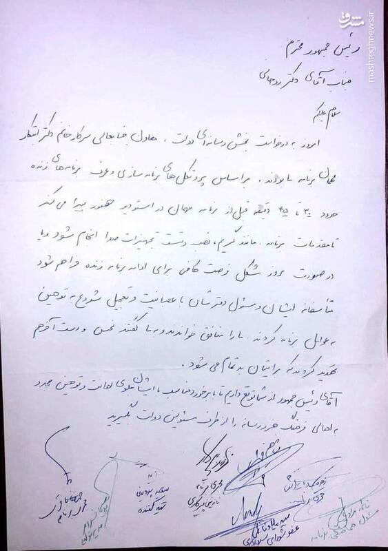 آقای روحانی! با توهین به عوامل فرهنگ و رسانه برخورد کنید