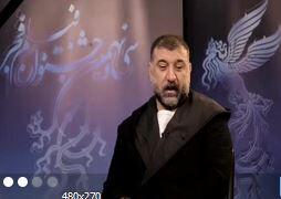 فیلم/ آخرین کلیپ رسمی علی انصاریان برای جشنواره