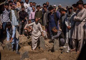 درخواست اتحادیه اروپا از طرفهای درگیر در افغانستان