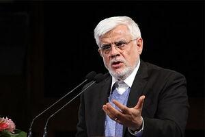 محمدرضا عارف نمایه رئیس بنیاد امید ایرانیان