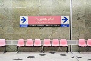 فروش و شارژ بلیت مترو با ارائه کارت ملی