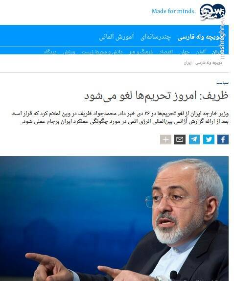 وعده «صبح بدون تحریم» با برجام موشکی و منطقهای!/ قدم زدن ظریف با مقامآمریکایی یک دستاورد است