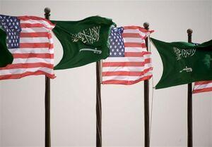 وزرای خارجه آمریکا و عربستان گفتگو کردند