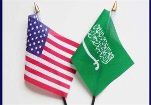 عربستان آمریکا عربستان