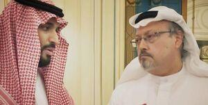 بیاعتنایی بایدن به بن سلمان با انتشار گزارش خاشقچی