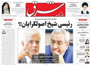 اصغرزاده: اصلاحطلبان با حضور خاتمی ۱۰ درصد رأی دارند