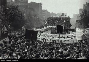 جملهای که مردم ایران با شنیدن آن غوغا کردند