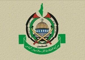 استقبال حماس از رأی دادگاه لاهه درباره اراضی اشغالی فلسطین