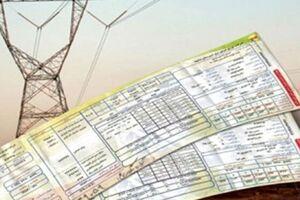 مدیرعامل توزیع برق یزد؛ یزدیها 141 میلیارد تومان بدهی دارند - کراپشده