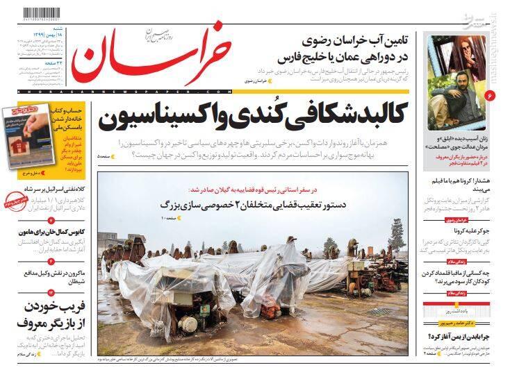 چرا بایدن از یمن آغاز کرد؟/ وجه مشترک ارتجاع پهلوی و بریدگان از انقلاب