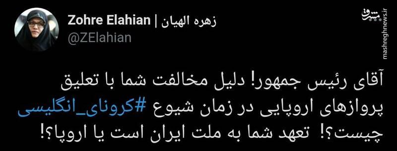 آقای روحانی! تعهد شما به ملت ایران است یا اروپا؟!