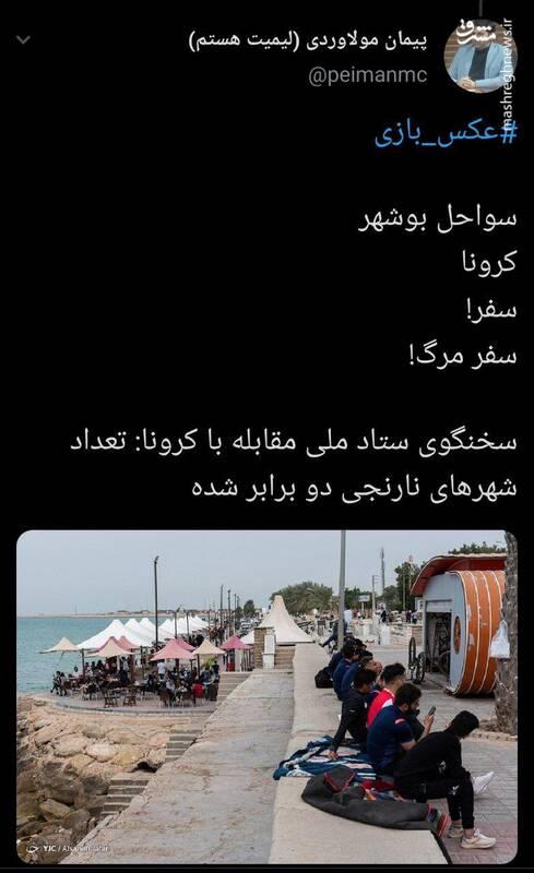 با سفر به سواحل بوشهر مرگ را تجربه کنید +عکس