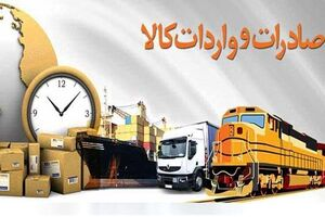 تحول صادرات ایران طی 42 سال/ رشد 8100 درصدی صادرات ایران از ابتدای انقلاب - کراپشده