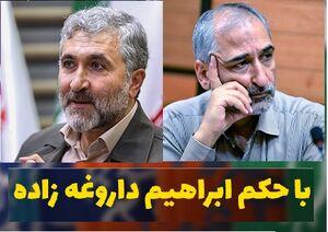 رمزگشایی ازترفند مدیران سینمایی امنیتی در جشنواره