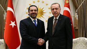 عصای جادویی برای نجات لبنان/ ۲ سناریو درباره چرایی سفر سعد حریری به ترکیه/ اتحاد حریری و ریاض به آخر خط رسیده است؟