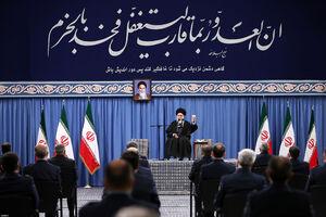 عکس/ کتیبه نصب شده در حسینیه امام خمینی (ره)