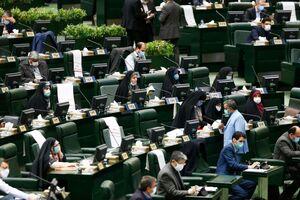 موافقت مجلس با تفحصاز شرکت دخانیات