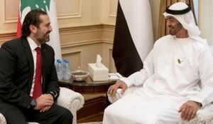 فرانسه پای امارات را به فرآیند تشکیل کابینه لبنان باز کرد - کراپشده