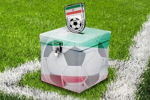 اسامی نهایی نامزدهای انتخابات فدراسیون فوتبال مشخص شد - کراپشده