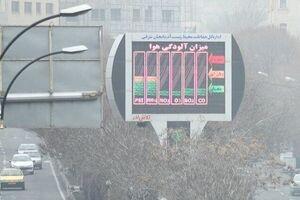 غلظت آلایندهها در کجای تهران بیشتر است؟