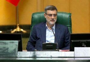 انتقاد نماینده مجلس از متهم گردانی در مشهد