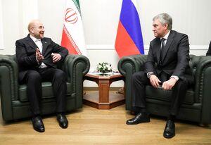 تغییر در کاخ سفید در روابط تهران و مسکو تاثیری ندارد