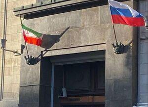 پرچم ایران بر سر در دومای روسیه
