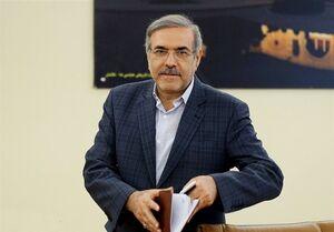 سید جواد هاشمی تهرانی