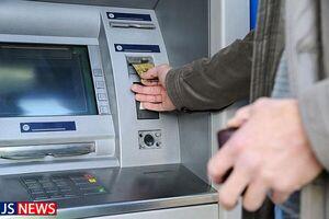 شمارش معکوس خداحافظی با کارتهای بانکی