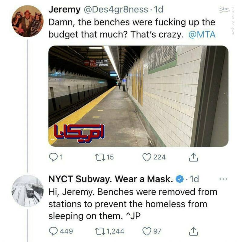 پاسخ عجیب حساب رسمی مترو نیویورک به یک شهروند