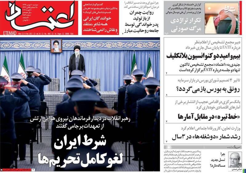 آرمین:دولت روحانی مثل یک «بوکسور» با دستهای بسته است/چون آمریکا زور بیشتری دارد،این ماییم که باید نرمش کنیم