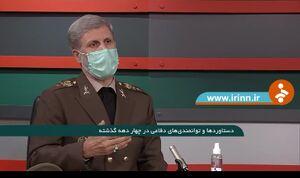 توان دفاعی ایران با قبل انقلاب قابل مقایسه نیست
