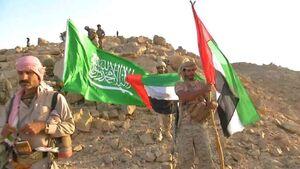طرح جدید آمریکا در یمن: همکاری با امارات برای اخراج عربستان