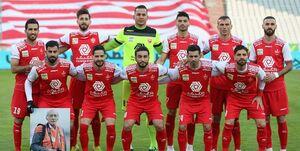 AFC پرسپولیس را به دلیل فعالیت غیر حرفه ای رسانه ای جریمه نقدی کرد