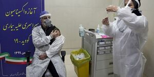 روز اول واکسیناسیون کرونا