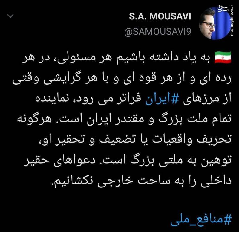 واکنش عباس موسوی به تخریب قالیباف